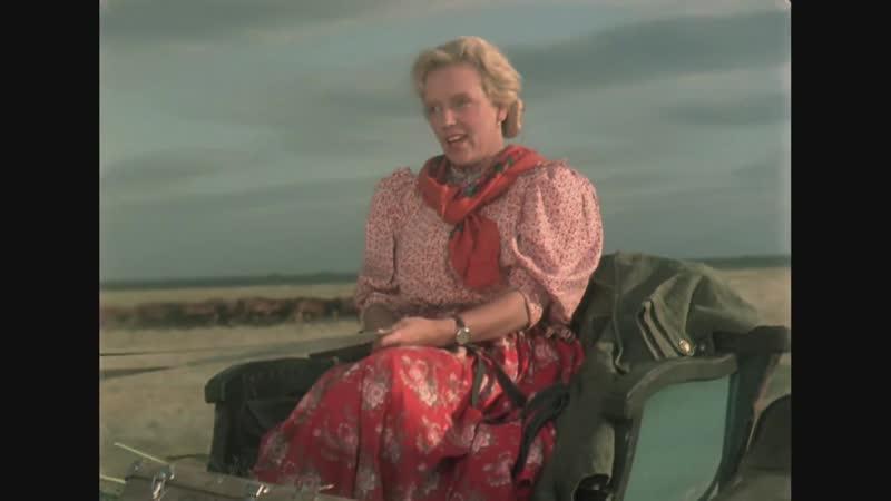 Kubanskie Kazaki (1950)