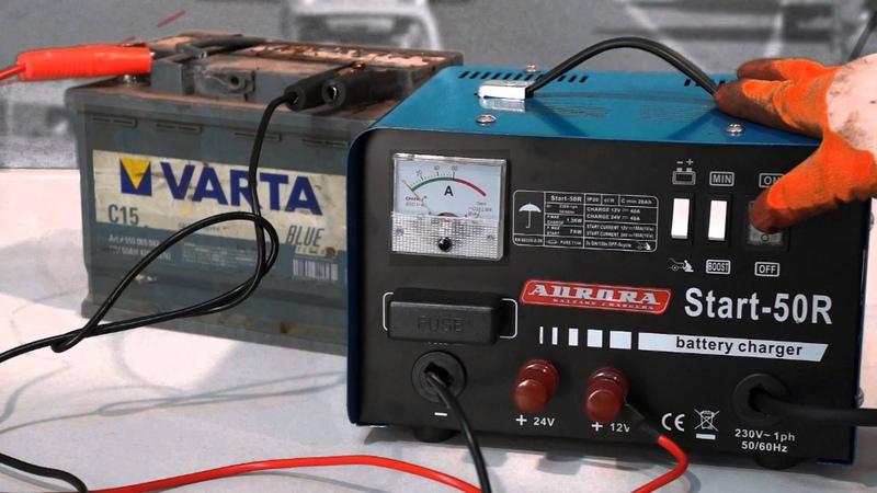 Пуско-зарядное устройство Aurora START 50R