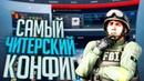 ★САМЫЙ ЧИТЕРСКИЙ КОНФИГ★FRAG MOVIE★