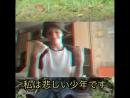 Watashi sad bye