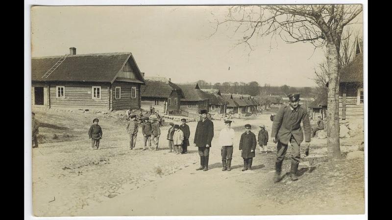 Ивьевский район в годы Первой мировой войны