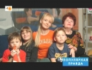 Валерия – Популярная правда Ю-ТВ