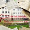 Библиотека Полесского района