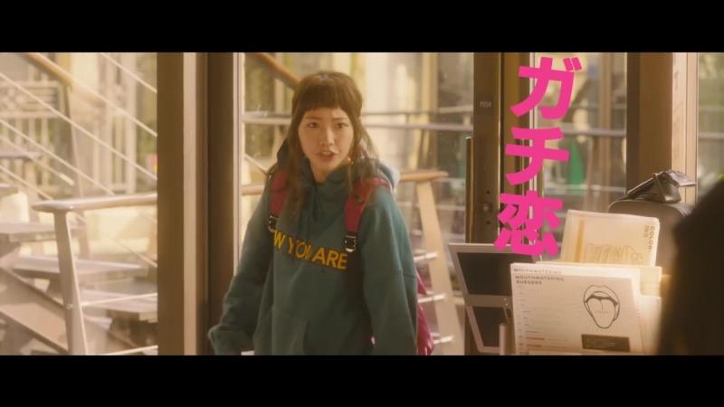 映画『センセイ君主』 特報 8月1日 水 ボンババぼん公開!!