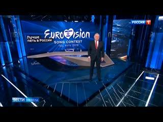 Скандал на Украине- Maruv не пустили на Евровидение.mp4
