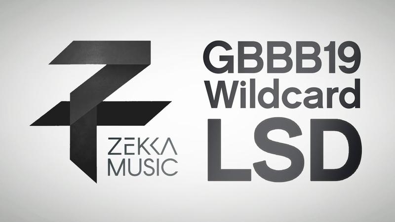 Zekka | LSD | Grand Beatbox Battle 2019 Wildcard