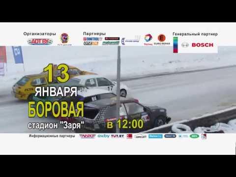 Анонс и рекламный блок (Беларусь 5, 07.01.2019)