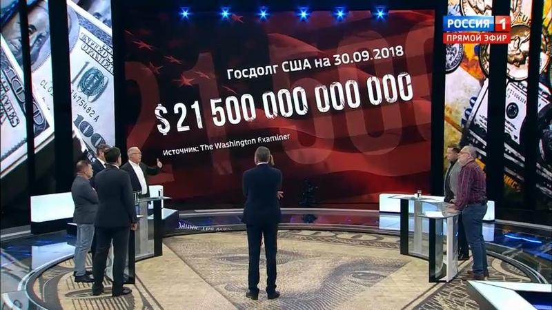 СРОЧНО! Миру ГРОЗИТ новый ФИНАНСОВЫЙ мировой кризис!