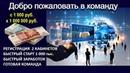 Prime маркетинг oт 1000 к МИЛЛИОНУ Ольга Жданова