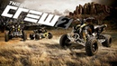 THE CREW 2 QUAD BiKE NEW DiSCiPLiNE Expansion Wishlist
