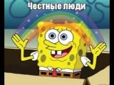 15/06/17 - мушкетеры-охранники
