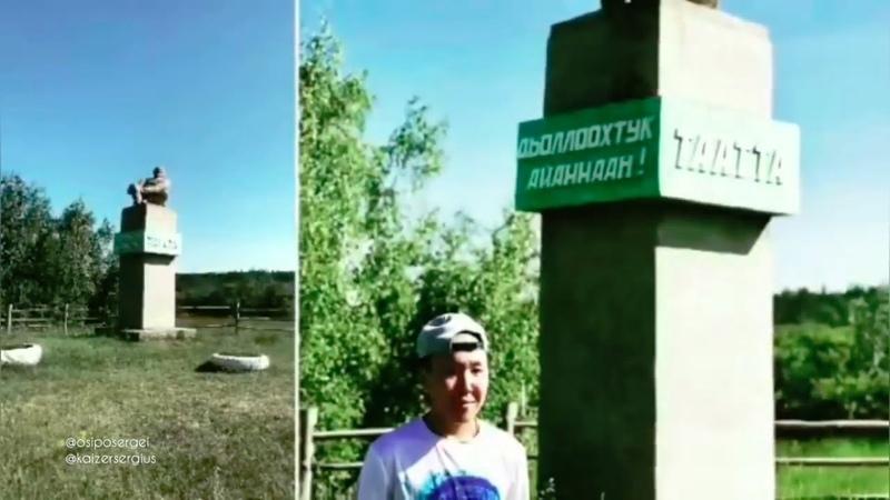 Мое лето в Якутии 🌅
