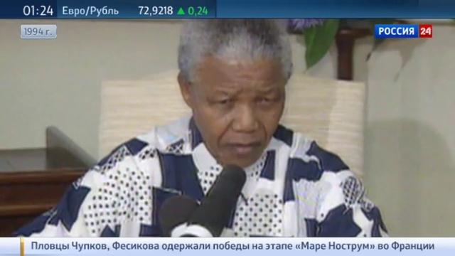 Новости на Россия 24 • Экспроприация земли в ЮАР: время строить общее будущее, а не жить прошлым