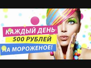 Хочешь 3000 рублей в казино Голдфишка? Заходи!