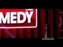 Лучшая пародия в Comedy Club на песню Медуза