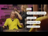 неАнгелы - Сер жа... 16 12 2016... (720p).mp4