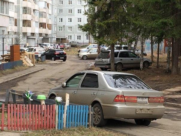 Благоустройство Усть-Илимска