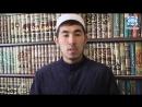 Имам кв.мечети села Терекли-Мектеб поздравляет с месяцем Раджаб Коккозов Юсуф студент 3 курса медресе им.имама Абу Ханифа