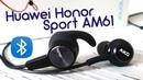 Беспроводные наушники Huawei Honor Sport AM61 Отзыв Обзор