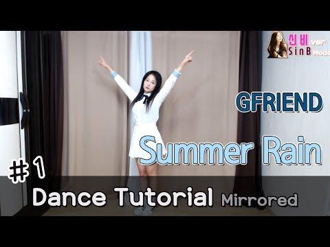 여자친구 GFRIEND 여름비 Summer Rain 안무배우기 거울모드 설명 [ 신비 SinB ] 1 Dance Tutorial Mirrored│홍춘