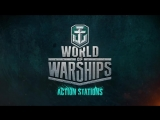 World of Warships - игра веков!