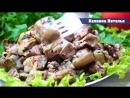 Чудо Блюдо Без грамма мяса а по вкусу похоже на МЯСО