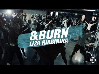 Billie Eilish - &Burn   ПУШЕЧНЫЕ МК UA21   Liza Riabinina