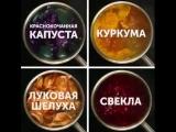Как оригинально красить яйца на ПАСХУ