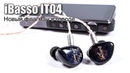 IBasso IT04 обзор четырёхдрайверных гибридов