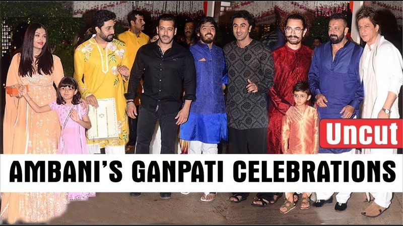 Ganesh Chaturthi Celebration at Ambani's Residence | Salman Khan