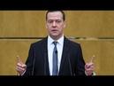 Дмитрий Медведев пообещал учесть интересы всех при повышении пенсионного возраста