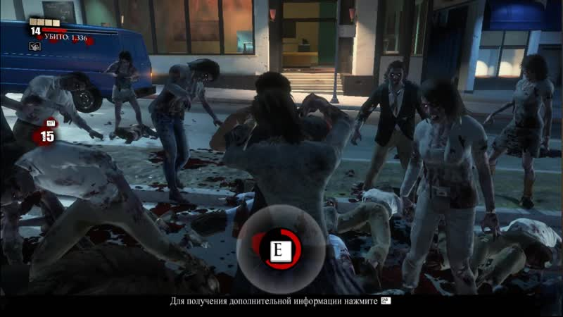 Dead Rising 3 TestDrive With Cheats