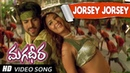 Jorsey Full Video Song || Magadheera Movie || Ram Charan, Kajal Agarwal