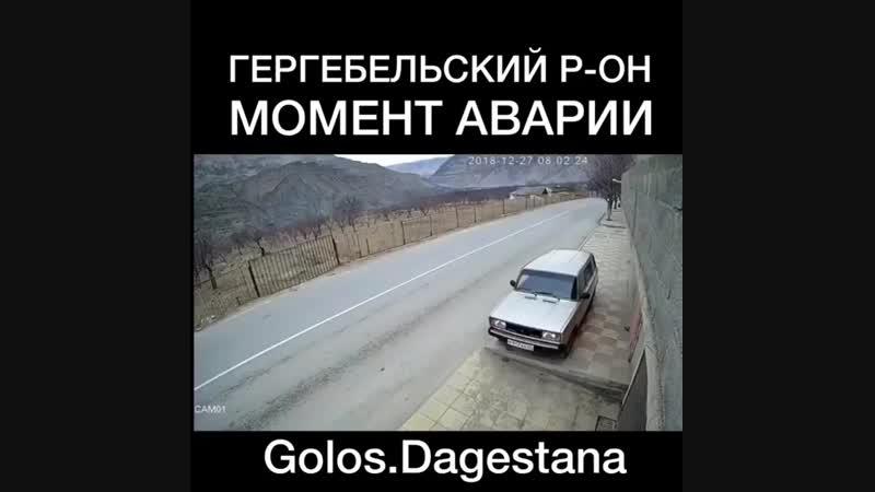 ДТП Гергебильский р н двое в больнице да поможет им Аллагь