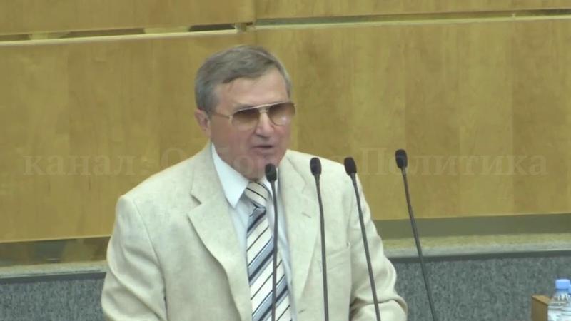 Депутат Смолин Выдал Аргументы Против Закона Повышение Пенсионного Возраста!