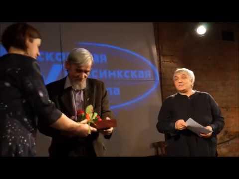 Вручение премии МХГ Юрию Дмитриеву 12 мая 2018 / The Moscow Helsinki Group Prize to Y. Dmitriev