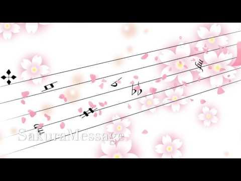 【アイナナ】Sakura Message ピアノ full