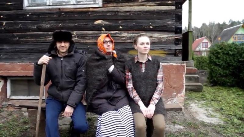 Просветленная семья