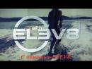 Promorolik kompanii BEPIC ELEV8
