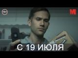 Дублированный трейлер фильма «Паранормальное»