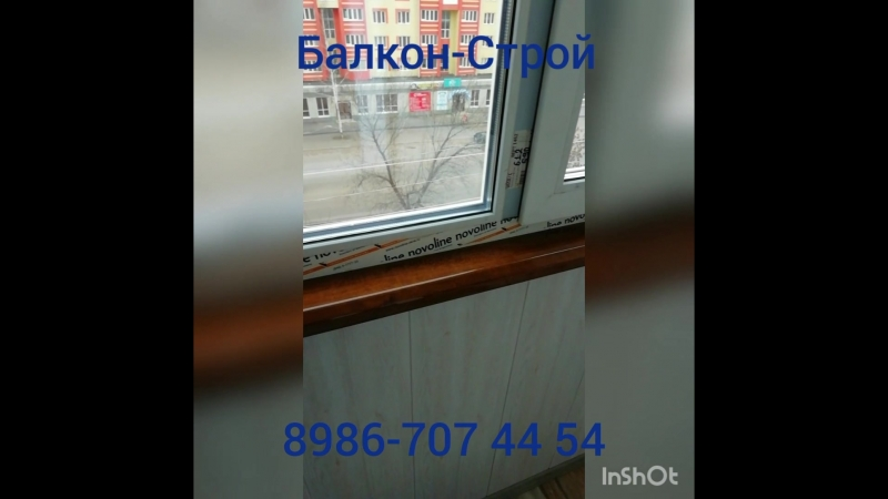 г. Ишимбай ул. Бульварная 31