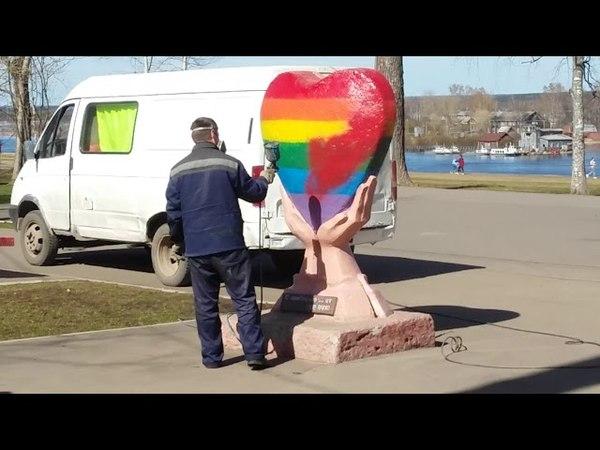 В Кировском парке Сыктывкара закрашивают радужное сердце