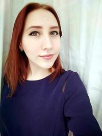 Александра Нечитайленко