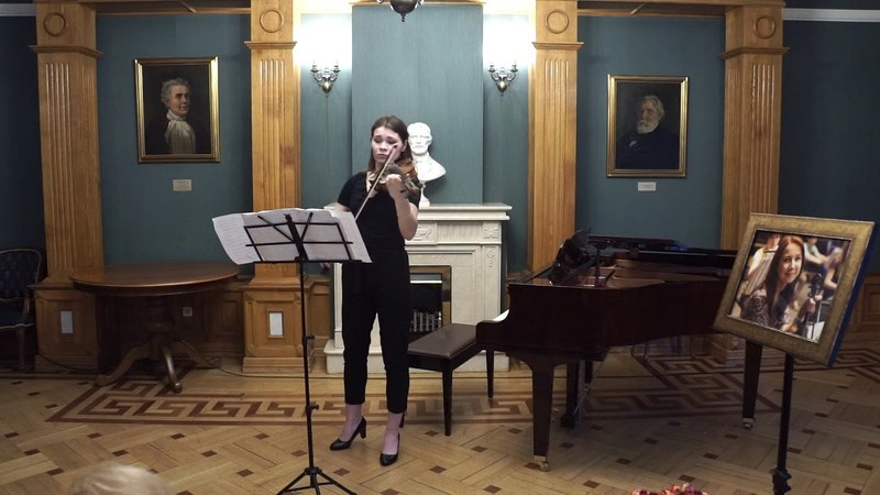 И.С. Бах – Сюита №2 для альта соло, «Прелюдия» и «Куранта» Исполняет: Карина Каримова