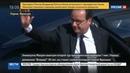 Новости на Россия 24 Самый молодой президент Франции вступил в должность