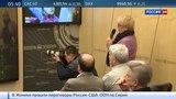 Новости на Россия 24 Концерт Пласидо Доминго, фестиваль