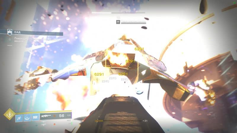 Destiny 2 2019.01.13 - 18.12.17.03