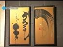 В Улан-Удэ открылась выставка плакатов «Восток-Запад»