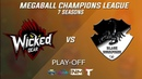 MCL 7. Play-Off. 1/8. Black Scorpions vs Wicked Gear (1 матч)