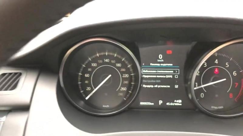 Обзор Jaguar E Pace от Витуса Бритвы
